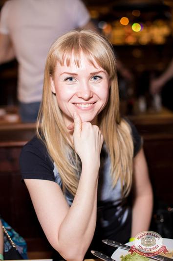 Предпраздничный вечер: презентация водки «Максимилианс», 8 мая 2014 - Ресторан «Максимилианс» Самара - 19