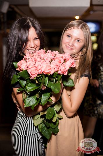 Предпраздничный вечер: презентация водки «Максимилианс», 8 мая 2014 - Ресторан «Максимилианс» Самара - 22