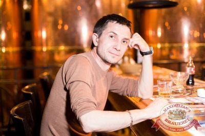 Предпраздничный вечер: презентация водки «Максимилианс», 8 мая 2014 - Ресторан «Максимилианс» Самара - 24