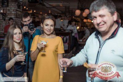 Презентация Premium Maximilian's Vodka, 13 марта 2015 - Ресторан «Максимилианс» Самара - 04
