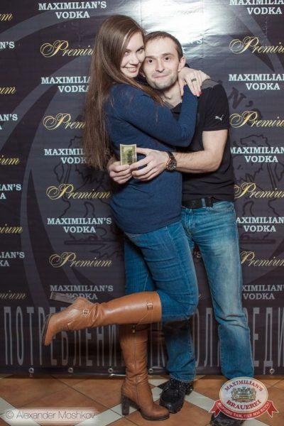 Презентация Premium Maximilian's Vodka, 13 марта 2015 - Ресторан «Максимилианс» Самара - 06