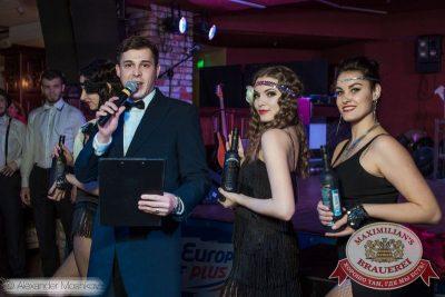 Презентация Premium Maximilian's Vodka, 13 марта 2015 - Ресторан «Максимилианс» Самара - 10