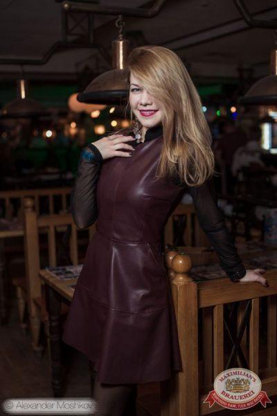 Презентация Premium Maximilian's Vodka, 13 марта 2015 - Ресторан «Максимилианс» Самара - 29