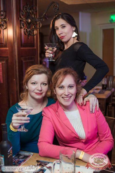 Презентация Premium Maximilian's Vodka, 13 марта 2015 - Ресторан «Максимилианс» Самара - 33