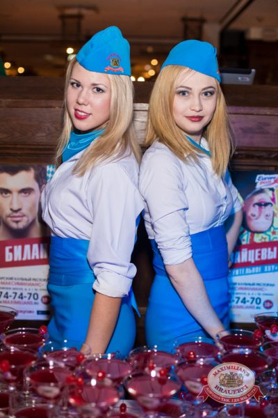 Презентация водки «Максимилианс», 25 апреля 2014 - Ресторан «Максимилианс» Самара - 05