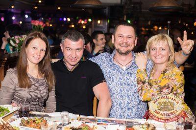 Презентация водки «Максимилианс», 25 апреля 2014 - Ресторан «Максимилианс» Самара - 15