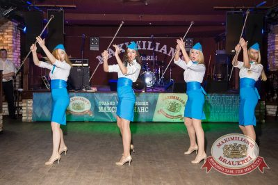 Презентация водки «Максимилианс», 25 апреля 2014 - Ресторан «Максимилианс» Самара - 28