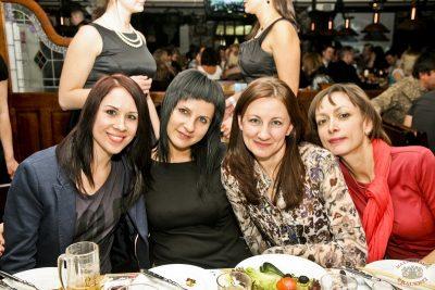 Международный женский день, 7 марта 2013 - Ресторан «Максимилианс» Самара - 10