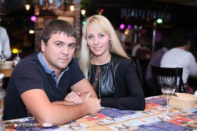 Reflex, 11 октября 2012 - Ресторан «Максимилианс» Самара - 21