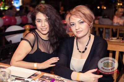 Репетиция Международного Женского дня, 7 марта 2014 - Ресторан «Максимилианс» Самара - 09
