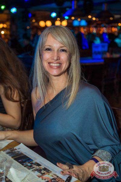 Репетиция нового года с группой «Отдельная история», 13 декабря 2014 - Ресторан «Максимилианс» Самара - 09