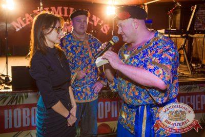 Репетиция нового года с группой «Отдельная история», 13 декабря 2014 - Ресторан «Максимилианс» Самара - 17