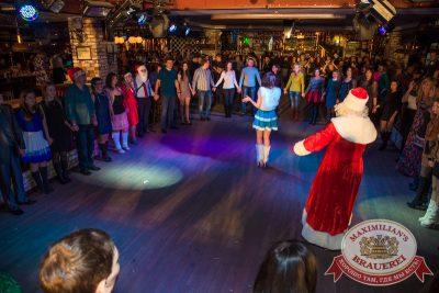 Репетиция нового года с группой «Отдельная история», 13 декабря 2014 - Ресторан «Максимилианс» Самара - 24