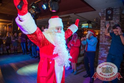 Репетиция нового года с группой «Отдельная история», 13 декабря 2014 - Ресторан «Максимилианс» Самара - 25