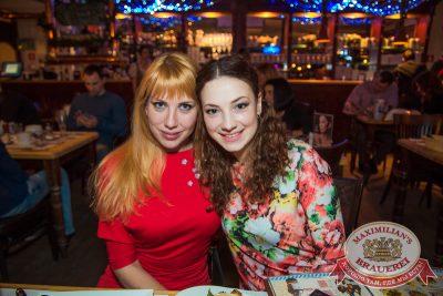 Репетиция нового года с группой «Отдельная история», 13 декабря 2014 - Ресторан «Максимилианс» Самара - 33