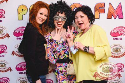 Вечеринка «Ретро FM», 16 марта 2016 - Ресторан «Максимилианс» Самара - 05