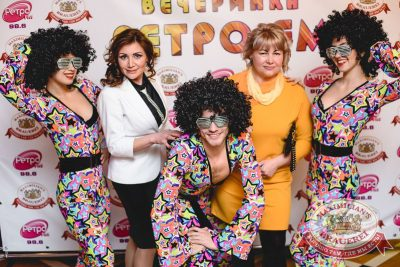 Вечеринка «Ретро FM», 16 марта 2016 - Ресторан «Максимилианс» Самара - 06