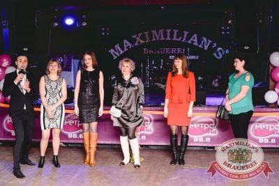 Вечеринка «Ретро FM», 16 марта 2016 - Ресторан «Максимилианс» Самара - 12