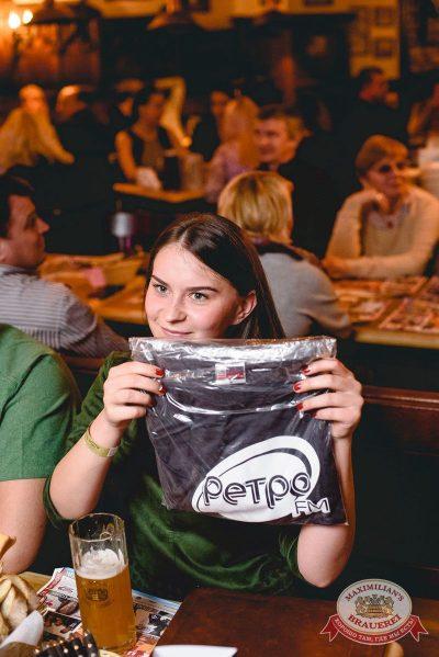 Вечеринка «Ретро FM», 16 марта 2016 - Ресторан «Максимилианс» Самара - 13