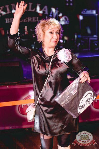 Вечеринка «Ретро FM», 16 марта 2016 - Ресторан «Максимилианс» Самара - 15