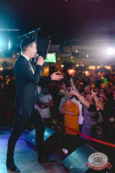 Вечеринка «Ретро FM», 16 марта 2016 - Ресторан «Максимилианс» Самара - 17