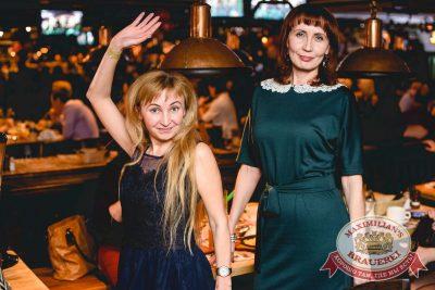 Вечеринка «Ретро FM», 16 марта 2016 - Ресторан «Максимилианс» Самара - 21
