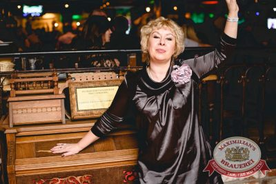 Вечеринка «Ретро FM», 16 марта 2016 - Ресторан «Максимилианс» Самара - 22