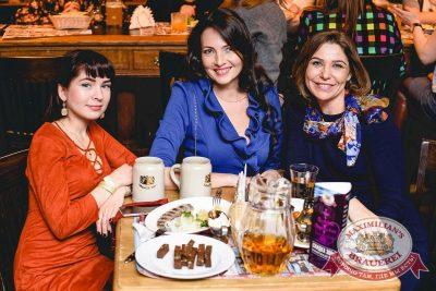 Вечеринка «Ретро FM», 16 марта 2016 - Ресторан «Максимилианс» Самара - 26