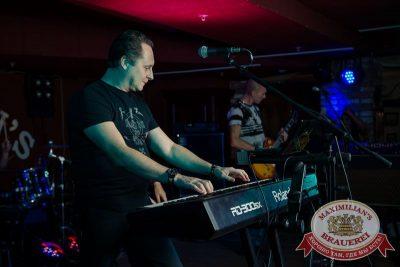 Рок-Острова, 29 октября 2015 - Ресторан «Максимилианс» Самара - 03