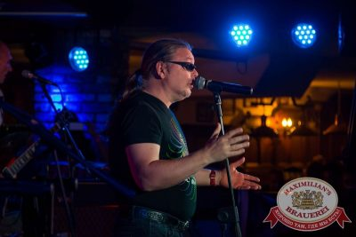Рок-Острова, 29 октября 2015 - Ресторан «Максимилианс» Самара - 11