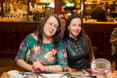 Рок-Острова, 29 октября 2015 - Ресторан «Максимилианс» Самара - 19