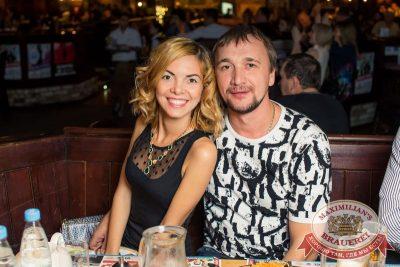 Рок-Острова, 29 октября 2015 - Ресторан «Максимилианс» Самара - 24