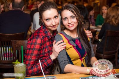 «Рок-Острова», 5 февраля 2015 - Ресторан «Максимилианс» Самара - 07