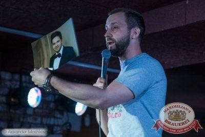 Comedy Club: Руслан Белый, 15 марта 2015 - Ресторан «Максимилианс» Самара - 15