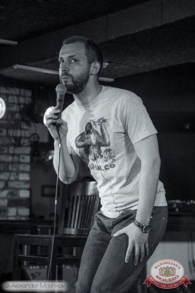 Comedy Club: Руслан Белый, 15 марта 2015 - Ресторан «Максимилианс» Самара - 17