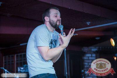 Comedy Club: Руслан Белый, 15 марта 2015 - Ресторан «Максимилианс» Самара - 18