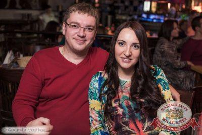 Comedy Club: Руслан Белый, 15 марта 2015 - Ресторан «Максимилианс» Самара - 26