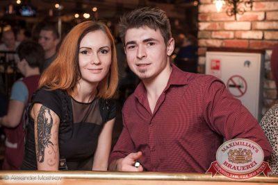 Comedy Club: Руслан Белый, 15 марта 2015 - Ресторан «Максимилианс» Самара - 27