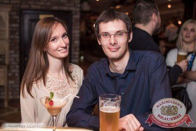 Comedy Club: Руслан Белый, 15 марта 2015 - Ресторан «Максимилианс» Самара - 29