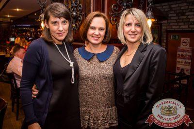 Serebro, 21 апреля 2016 - Ресторан «Максимилианс» Самара - 07