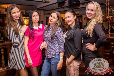 Serebro, 21 апреля 2016 - Ресторан «Максимилианс» Самара - 08