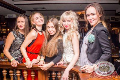 Serebro, 21 апреля 2016 - Ресторан «Максимилианс» Самара - 09