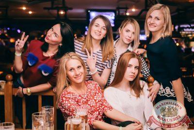 Serebro, 21 апреля 2016 - Ресторан «Максимилианс» Самара - 25