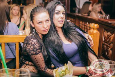 Serebro, 21 апреля 2016 - Ресторан «Максимилианс» Самара - 26