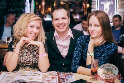 Serebro, 21 апреля 2016 - Ресторан «Максимилианс» Самара - 27