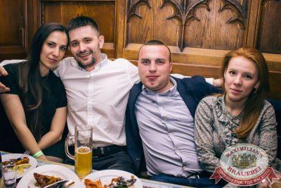 Serebro, 21 апреля 2016 - Ресторан «Максимилианс» Самара - 32