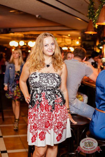 Сестры Зайцевы, 5 июня 2014 - Ресторан «Максимилианс» Самара - 04