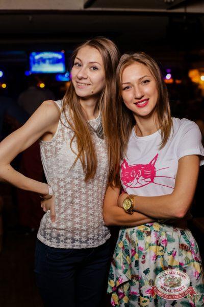 Сестры Зайцевы, 5 июня 2014 - Ресторан «Максимилианс» Самара - 14