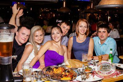 Сестры Зайцевы, 5 июня 2014 - Ресторан «Максимилианс» Самара - 26