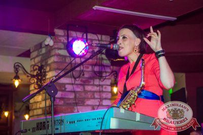 Шиз-оркестр «Каша», 15 октября 2014 - Ресторан «Максимилианс» Самара - 02